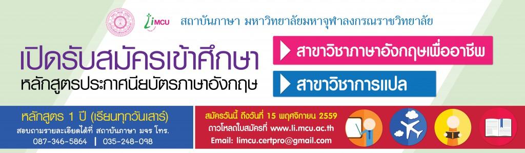 banner website-02
