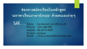 16265553_1096485583795252_487744872440162234_n